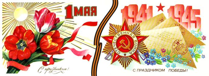 http://santrek.ru/media/userfiles/images/1%20%D0%B8%209%20%D0%BC%D0%B0%D1%8F%281%29.jpg